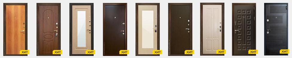 какие стандартные размеры металлических дверей